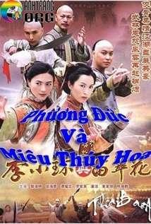 Song-YE1BABFn-KiC3AAu-HC3B9ng-Legend-Of-Fang-De-and-Miau-Cui-Hua