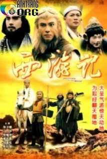 Tề Thiên Đại Thánh 2 | Tây Du Ký 2 | Hồng Kông - Trần Hạo Dân