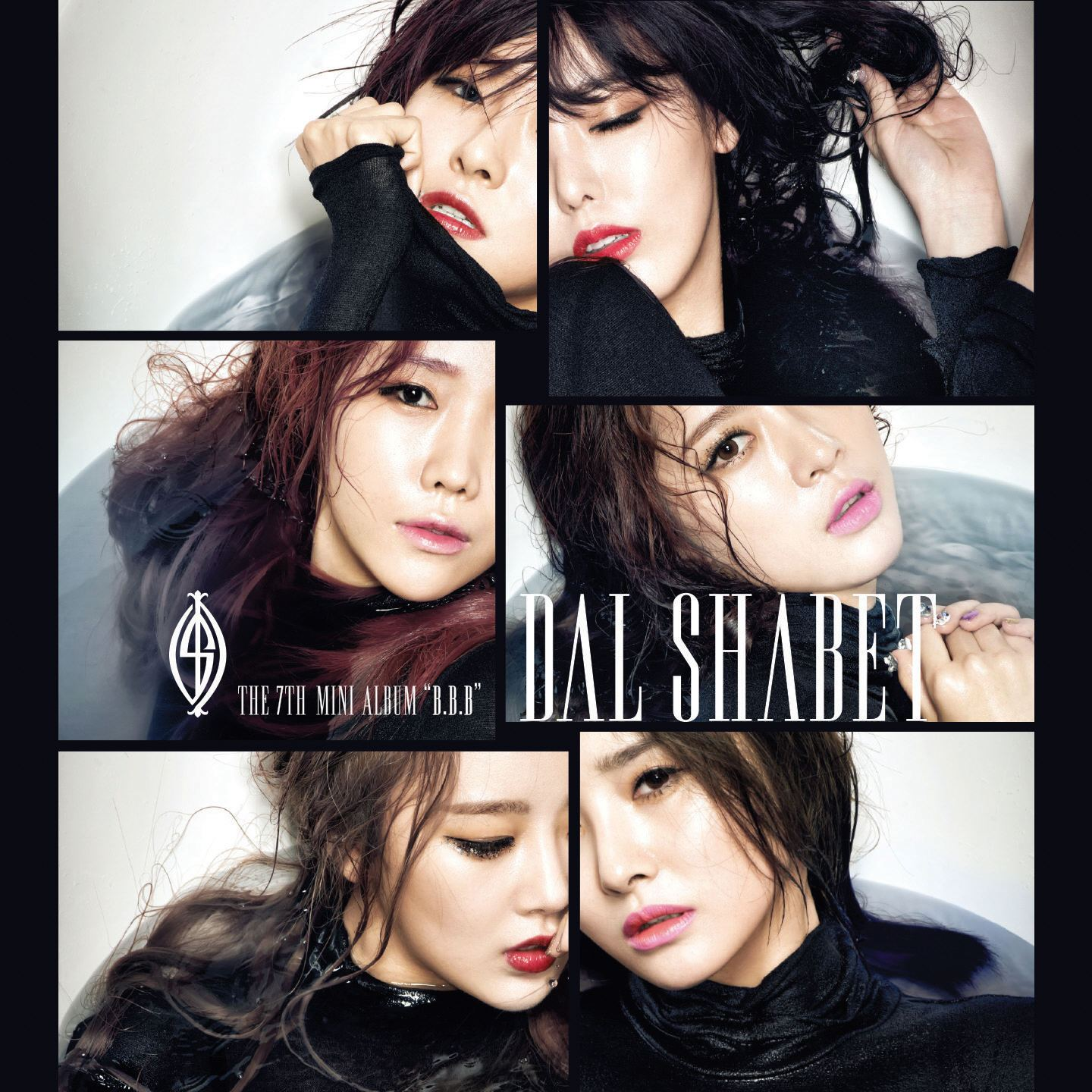 [Mini Album] DAL SHABET - B.B.B [The 7th Mini Album]