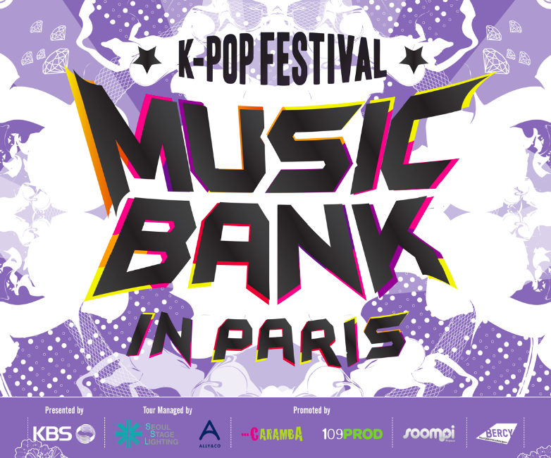 [Show] KBS Music Bank in Paris 120218